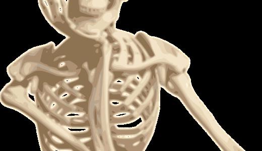 骨粗鬆症とは